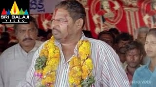 Erra Samudram Movie Narayana Murthy Strike Scene || R. Narayana Murthy - SRIBALAJIMOVIES