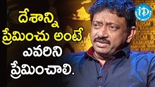 People Don't Know The Meaning Of Country But Says I Love My Country - Director Ram Gopal Varma - IDREAMMOVIES