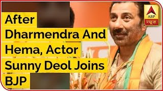 After Dharmendra And Hema, Actor Sunny Deol Joins BJP - ABPNEWSTV
