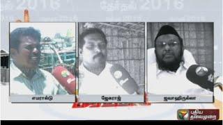 "Ungal Thoguthi Ungal Pradhinithi 22-09-2015 ""Ramanathapuram"" – Puthiya Thalaimurai TV Show"