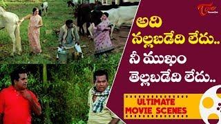 అది నల్లబడేది లేదు.. నీ ముఖం తెల్లబడేది లేదు.. | Ultimate Movie Scenes | TeluguOne - TELUGUONE