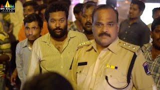Katamarayudu Fans Dharna at Bramaramba & Mallikharjuna Theaters   Benefit Show   Sri Balaji Video - SRIBALAJIMOVIES