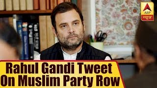 "Rahul Gandhi tweets, ""I love all living being, I am the Congress'' - ABPNEWSTV"