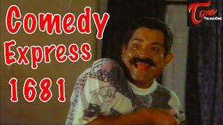 Comedy Express 1681 | B 2 B | Latest Telugu Comedy Scenes | TeluguOne - TELUGUONE