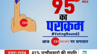 Lok Sabha elections 2019 polling LIVE Updates: 5.7% in Bihar till 9 am - ZEENEWS