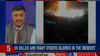 Amritsar train accident: 'We the people' hoodwinked; who done it sham is on? | Nation at 9 - NEWSXLIVE