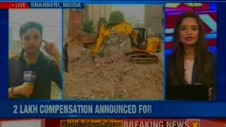 Greater Noida authority project manager suspended; NDRF rescue operations to continue today - NEWSXLIVE