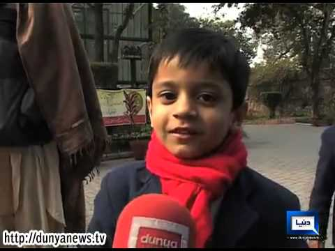 Dunya News-Lahore Zoo Cleanup Campaign Week Launched by Children