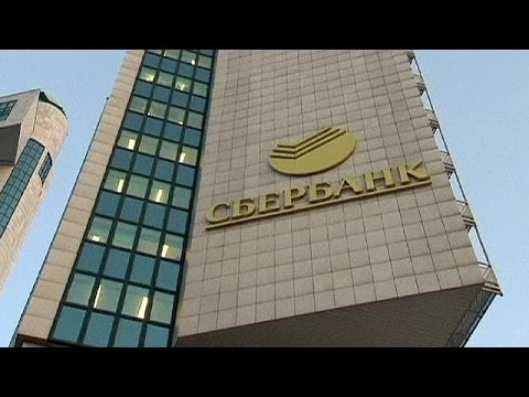 Ukraine launches criminal probe into Russian bank - economy