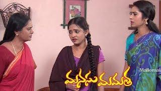 Manasu Mamata Serial Promo - 7th October 2019 - Manasu Mamata Telugu Serial - MALLEMALATV