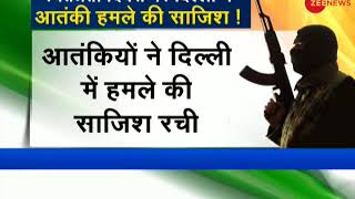 Deshhit: Delhi police on high alert over terrorist attack during Independence day - ZEENEWS