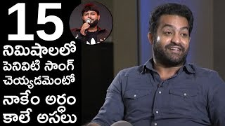 Trivikram and NTR About Peniviti Song | Aravinda Sametha Team Interview | TFPC - TFPC