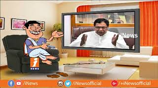 Dada Hilarious Talk With Congress MLA Jana Reddy Over Comments On CM KCR | Pin Counter | iNews - INEWS
