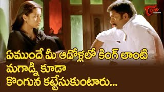 Gopichand Ultimate Movie Scene From Varsham | TeluguOne - TELUGUONE