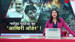 Know what happened in Naroda Patiya during Gujarat riots 2002? - ZEENEWS