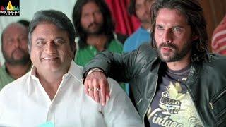 Krishna Movie Scenes | Jakka and Jp Warning to Tanikella Bharani | Sri Balaji Video - SRIBALAJIMOVIES