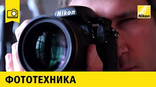 Nikon D810 Обзор