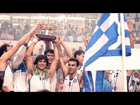 EUROBASKET '87 FINAL: USSR-HELLAS 101-103 (VHS-FULL!)