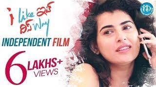 I Like It This Way - An Independent Film by Prema Malini Vanam || Archana || Shivakumar - IDREAMMOVIES