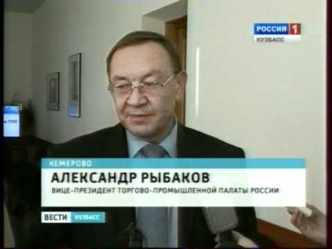 прокурор московского метрополитена рыбак