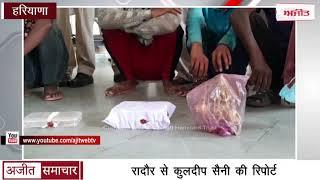 Video - Rewari Police ने 15 Lakh रुपए कीमत की Jewellery व Cash सहित 5 आरोपी किए Arrest