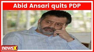 Former MLA Abid Ansari resigns from PDP party - NEWSXLIVE