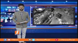 Father and Son Lost Life After Drowning in Lake at Guruvindapudi | Nellore | iNews - INEWS