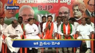 28th:Ghantaraavam 9 AM Heads Telangana - ETV2INDIA