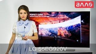 Видео-обзор телевизора LG 55EG920V