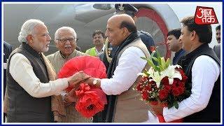 UP Investors Summit 2018: Prime Minister Narendra Modi Arrives In Lucknow - AAJTAKTV