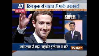 Super 50 : NonStop News | November 16, 2018 - INDIATV