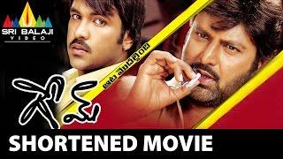 Game Telugu Short Length Movie | Vishnu Manchu, Mohan Babu, Parvati Melton | Sri Balaji Video - SRIBALAJIMOVIES