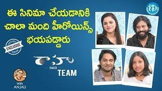Raahu Movie Team Exclusive Interview | Talking Movies With iDream | Anjali | iDream Telugu Movies - IDREAMMOVIES