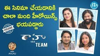 Raahu Movie Team Exclusive Interview | Talking Movies With iDream | Anjali | iDream Telugu Movies - IDREAMMOVIES