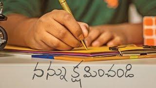 Nannu Kshaminchandi Telugu Short Film Teaser 2019 || Directed by Raghav Omkar Sasidhar - YOUTUBE
