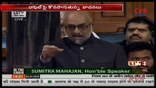 Galla Jayadev Super Speech On Rafale Deal Controversy In Lok Sabha | CVR News - CVRNEWSOFFICIAL