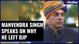 Manvendra Singh on why he left BJP and joined Congress || Exclusive Interview with India News - ITVNEWSINDIA
