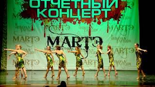 Латина соло. Уроки в школа танцев МАРТЭ для начинающих  и продвинутых