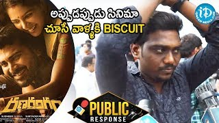 Ranarangam Movie Public Talk || Sharwanand || Ranarangam Review || Ranarangam Public Response - IDREAMMOVIES