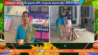 YCP MLA Roja Bhogi Celebrations With Family at Nagari | Sankranti 2019 | iNews - INEWS