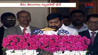 Telangana Cabinet Meeting Today over Budget | CVR News - CVRNEWSOFFICIAL