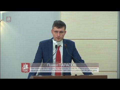 П.М.Тарасов. Распространение короновируса в Москве, это результат работы Московского правительства 01.04.2020