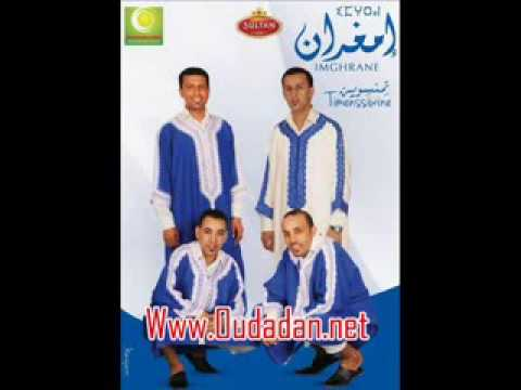 Imghrane 6 2012YouTube ازد اود اولاد القحاب‬