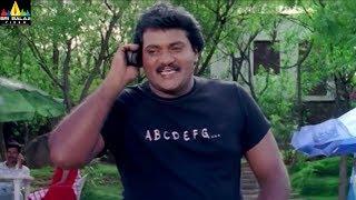 Non Stop Comedy Scenes | Vol 70 | Telugu Comedy Scenes Back to Back | Sri Balaji Video - SRIBALAJIMOVIES