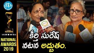 కీర్తి సురేష్ నటన అద్బుతం-Public Comments On Keerthy Suresh Received National Award - IDREAMMOVIES
