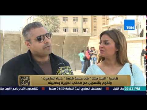 البيت بيتك - مراسل قناة الجزيرة يسخر من الجزيرة مباشر : لما بنتفرج عليها بنفضل نضحك