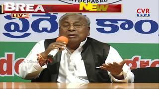 V Hanumantha Rao Satirical Comments On Cm KCR & KTR Over Pre Elections | CVR News - CVRNEWSOFFICIAL