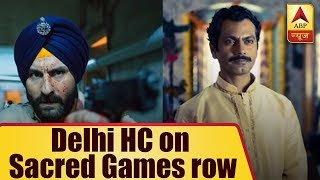 Actors Can't be Held Liable For Dialogues: Delhi HC on Sacred Games Row - ABPNEWSTV