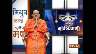 Bhavishyavani | 20th March, 2018 ( full ) - INDIATV