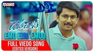 Emo Emo Emoo Video Song(Edited Version) || Devadas Songs || Nagarjuna,Nani,Rashmika,Aakanksha Singh - ADITYAMUSIC